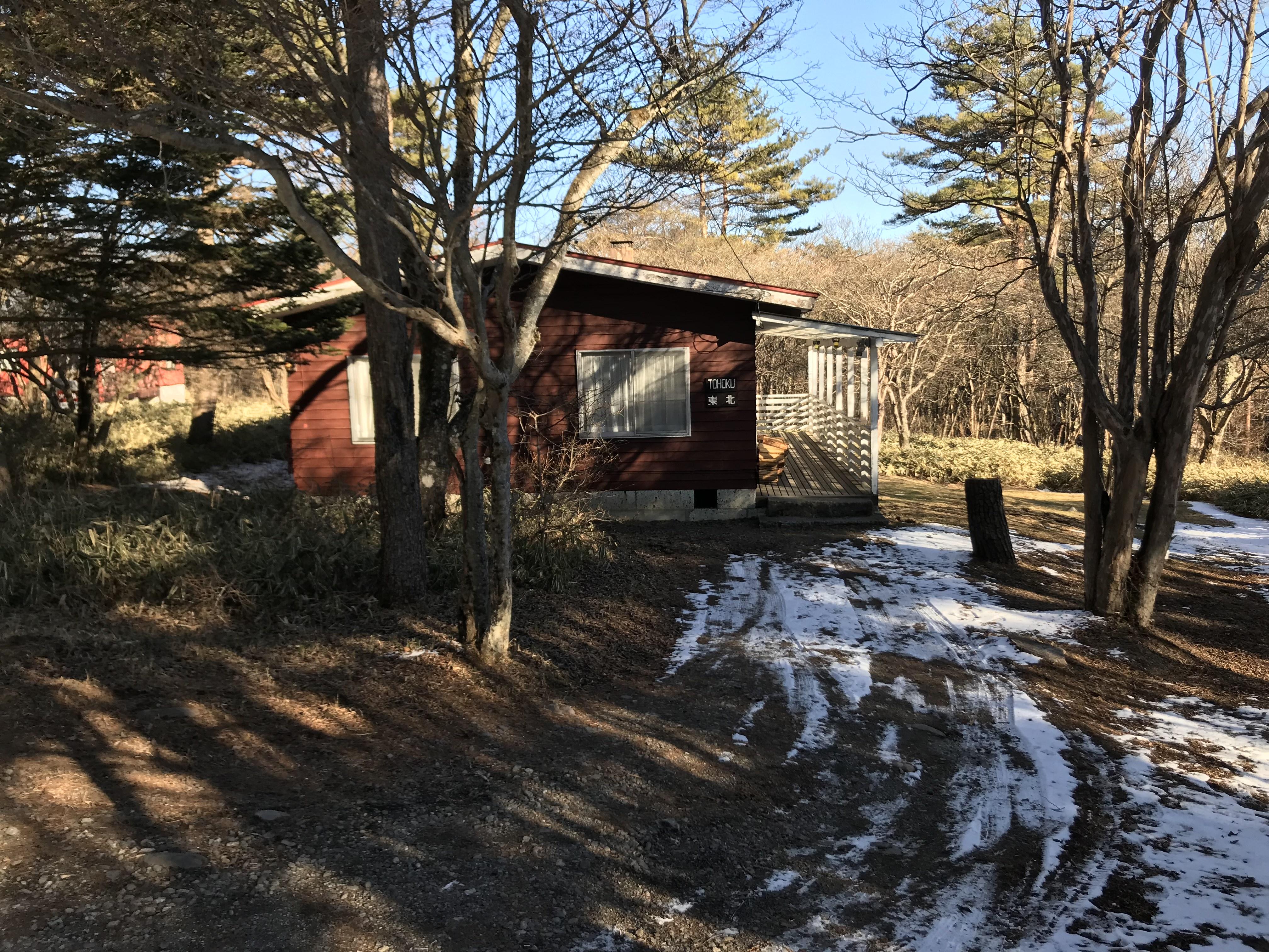 C È Una Casa Nel Bosco vieni c'è una casa nel bosco… | enoignorante